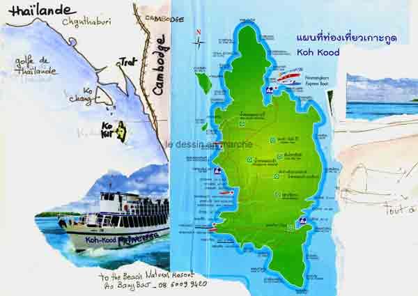 thailande-2013-80.jpg
